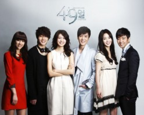 49 Days (South Korean Drama, 2011)