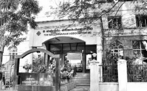 The Malleswaram Association is probably  one of the oldest clubs in Bangalore which  was established in the year 1905.