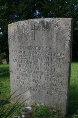 Georgi's Tombstone in Whitechurch Canonicorum in Dorset