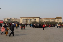 1 a) Tiananmen Square showing the Great Hall of the People building