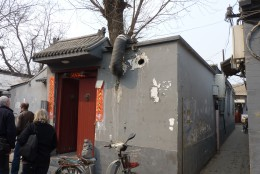 3 c) The Hutong hone that we visited