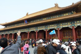2 a) Forbidden City