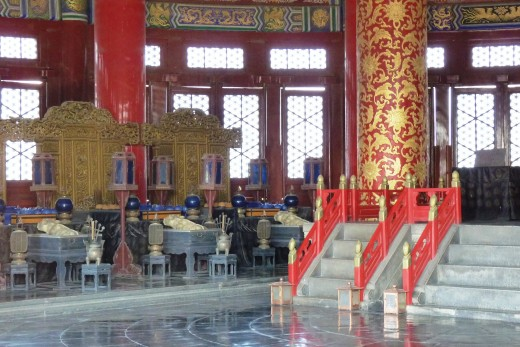 4 b) The interior of The Temple of Heaven building