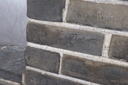 5 d) Chinese writing on The Great Wall of China