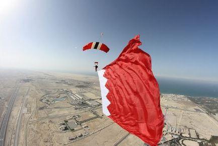 Bahrain 2000 square foot flag