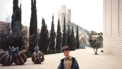 Pomegranate sculptures near Supreme Court in Jerusalem.
