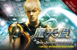 Jay Chou ~ An Inspiring Role Model