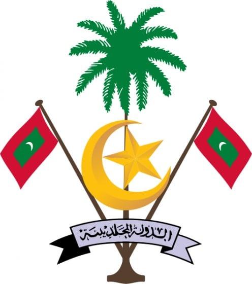 Emblem of Maldives