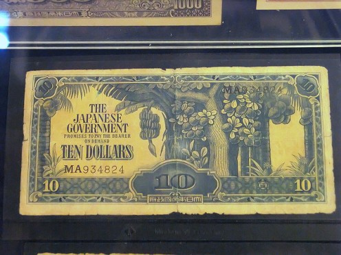 Banana Motif appears on ten dollar Imperial Japanese banknote