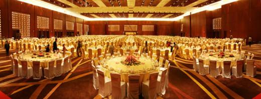 Ballroom- CNCC