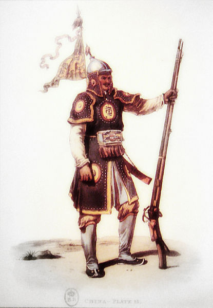 A western artists painting of a Chinese soldier of the Qianglong Emperor's day. Note the matchlock Musket.