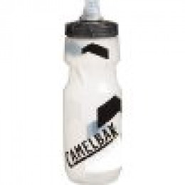 Camelbak's Podium 24oz sports podium is great for it's drip proof spout.