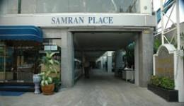Samran Hotel Front Entrance