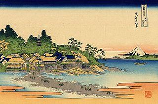 """""""Enoshima in the Sagami Province"""" (相州江の島, Sōshū Enoshima) by Katsushika Hokusai"""