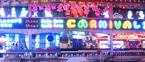 Lights from Nana Entertainment Plaza
