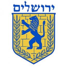 Poems about Jerusalem