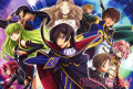 Anime analysis & review: Code Geass, Lelouch of the Rebellion