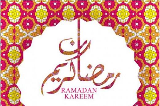 "A greeting card to wish your Muslim friends a ""Ramadan Kareem"""
