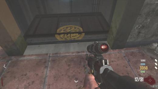 Four Elevators have Golden Seals.