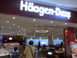 Haagen-Daz Ice Cream was a name created by its founder, Reuben Mattus.