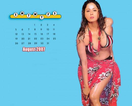 Sangeetha Ghosh