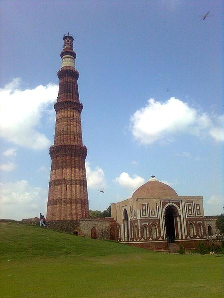 Kutab Minar, Delhi.
