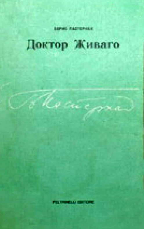 First edition Russian copy of 'Dr. Zhivago.'