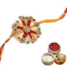 A traditional Rakhi