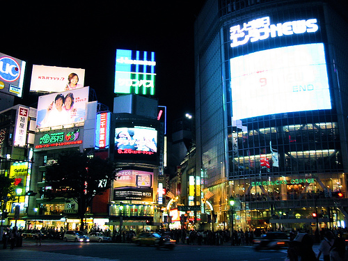 Living in the country associated with your target language and immersing yourself in its culture is a sure way to progress in your learning (Picture: Shibuya, Tokyo)