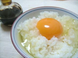 "Even raw egg ""tamagakakegohan""(rice with raw egg)"