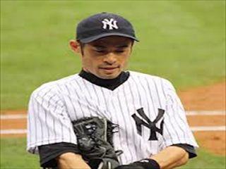 Ichiro Suzuki in New York Yankees