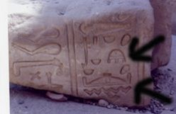 Mayan Science, UFO Sightings, and Ancient Evidence
