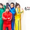 How to Watch a Korean Drama