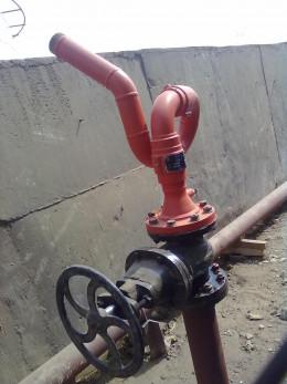 WATER MONITOR