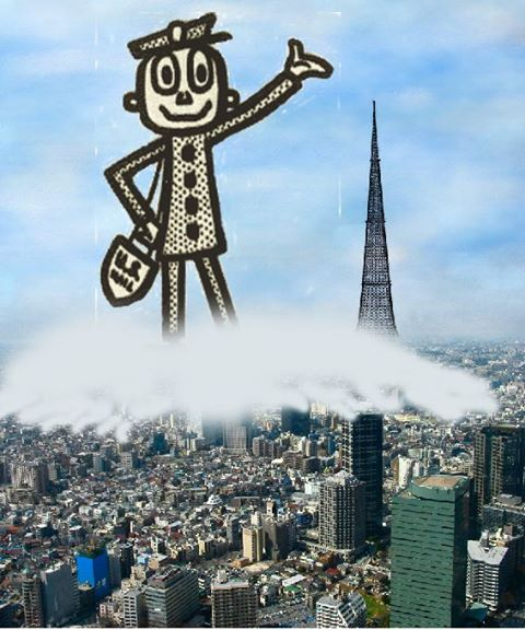 Godzilla-size Mr. Zip terrorizes Tokyo as he makes a special international delivery, proving the old saying that SIZE DOES MATTER!