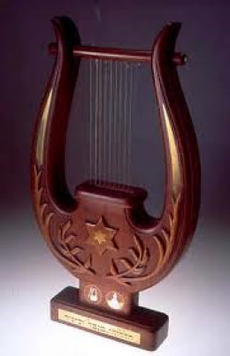 A Greek style lyre like Apollo liked to play