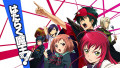 Review of Japanese Anime Series: 'The Devil Is A Part Timer!'