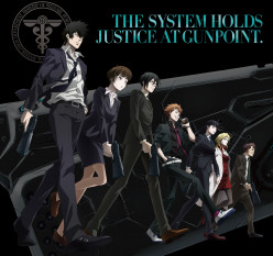 Anime Review of Psycho Pass