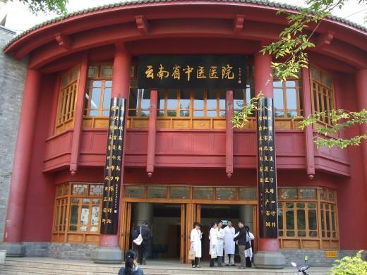 TCM Hospital in China