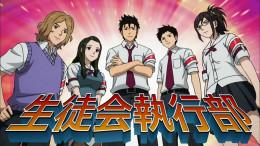 Kaimei High Student Council