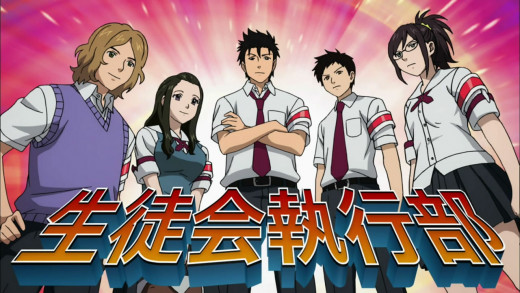 Kaimei High Student Council
