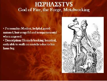 Hephaestus, the only Olympian who was not physically perfect.