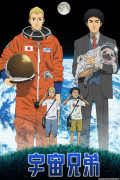 Anime Review of Space Brothers