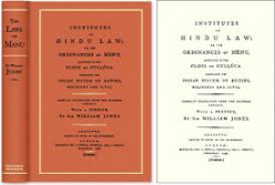 Hindu Law, Jurisprudence and non-recognition of Rape as an Offence