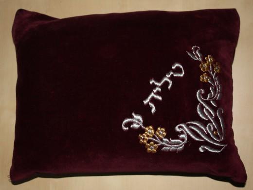 Embroidered velvet bag for a prayer shawl