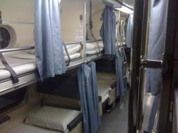 KTM First Class Sleeper