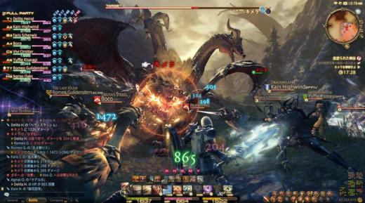 Concept design for Final Fantasy XIV: A Realm Reborn