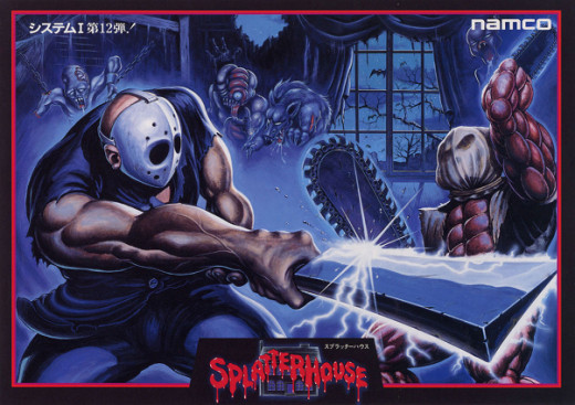 An arcade flyer for Namco's Splatterhouse
