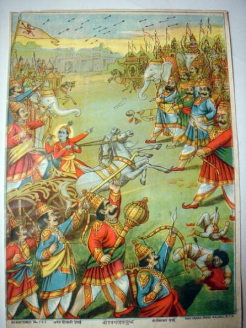 El inicio de la gran batalla de Kurushetra