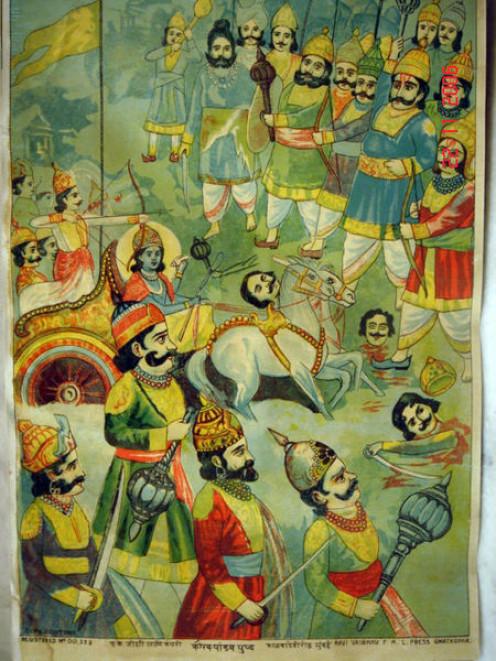 Kaurava Pandava de-
